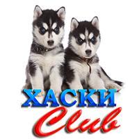 HUSKY CLUB