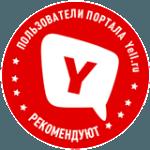 Yell.ru рекомендует Хаски клуб